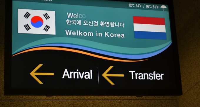 "FAM Trip to KOREA: Discovering the MICE ""Soul"" of Seoul"