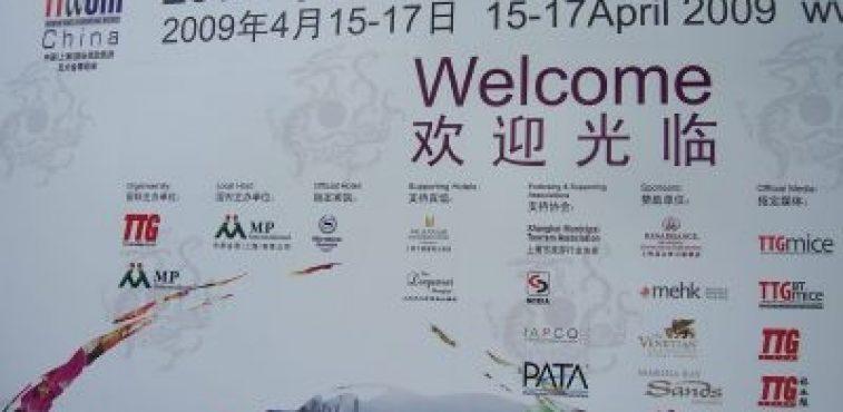 IT&CM China in Shanghai