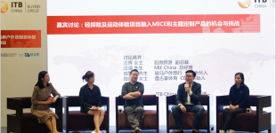 ITB China The Marketplace for China's Travel Industry 15 to 17 May 2019