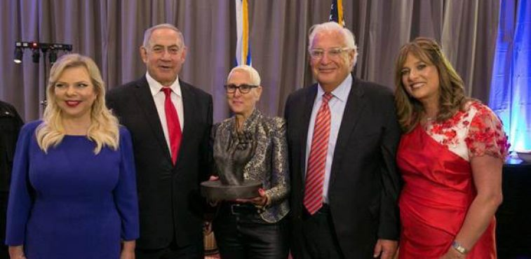 American Independence Day Celebrated for the First Time in Jerusalem at ICC Jerusalem